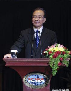 温家宝总理在印尼卡尔蒂妮宫的演讲