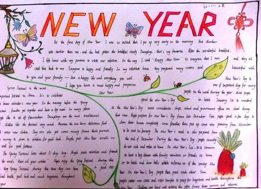 新年英语手抄报 - 英语手抄报 - 英语作文大全