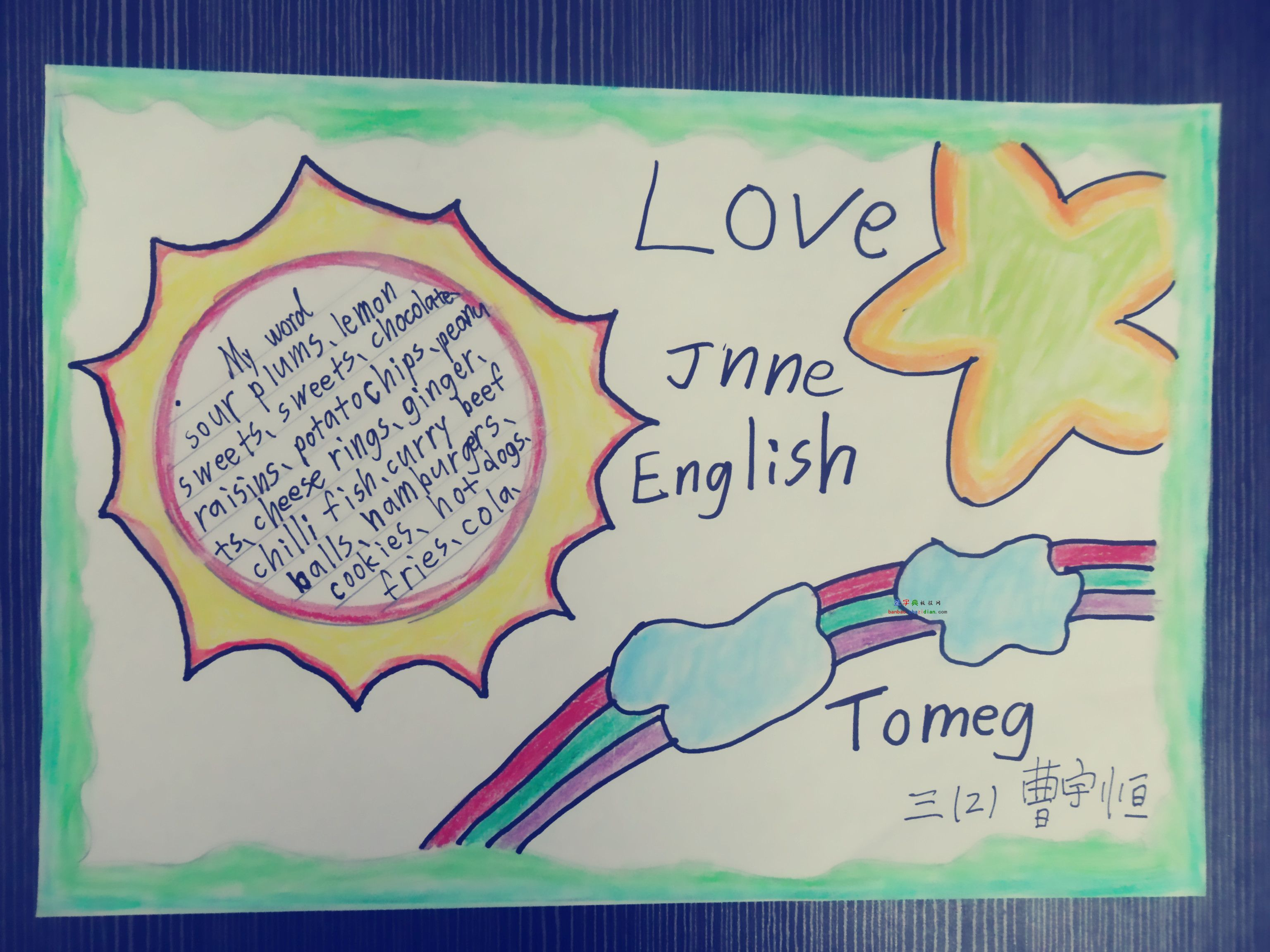 love english 英语节手抄报